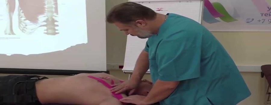 Наложение кинезиологического тейпа при затрудненном дыхании