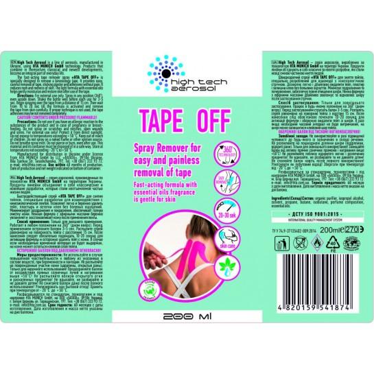 Спрей для зняття тейпа Tape Off